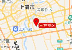上海匠弈体育三林校区