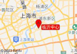 上海少儿英语临沂中心