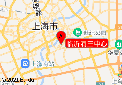 上海思汇教育临沂浦三中心