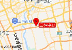 上海东方启明星篮球培训中心三林中心