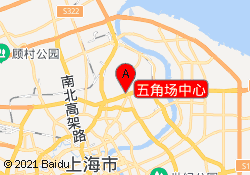 上海新东方前途出国五角场中心