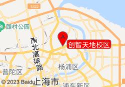 上海斯姆林国际教育创智天地校区