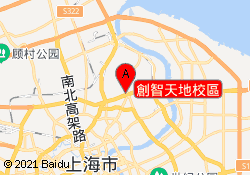上海斯姆林國際教育創智天地校區