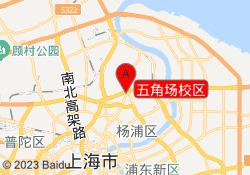 上海至慧学堂五角场校区