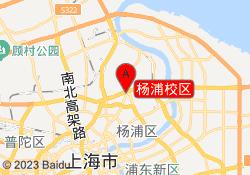 上海童程童美少儿编程教育杨浦校区