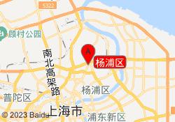 上海星马教育杨浦区