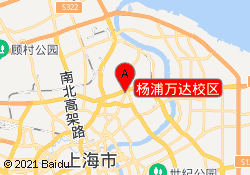 上海新东方学校杨浦万达校区