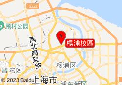 上海漢翔書法教育楊浦校區