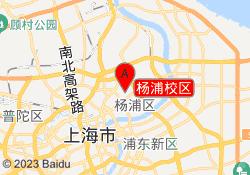 上海学尔森教育杨浦校区