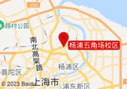 上海仁和会计杨浦五角场校区