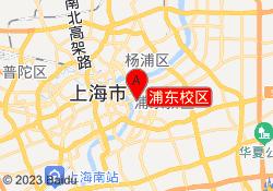 上海YESSAT北美考试中心浦东校区