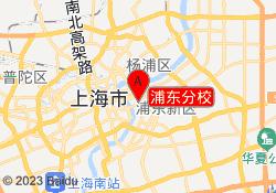 上海环球雅思浦东分校