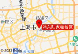 上海竞思培训学校浦东陆家嘴校区