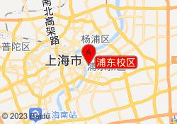 上海ole西班牙语培训学校浦东校区