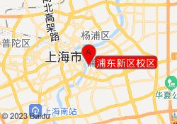 上海金宝贝浦东新区校区