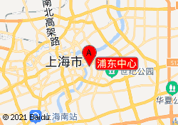 上海昂立新课程浦东中心