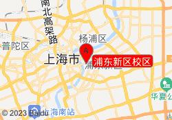 上海济才日语浦东新区校区
