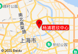 上海少儿英语杨浦君欣中心