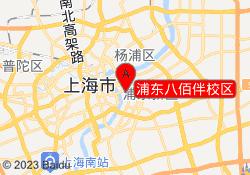 上海东方童画浦东八佰伴校区