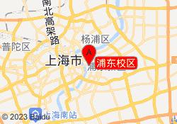 上海童程童美少儿编程教育浦东校区