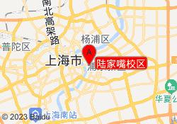 上海学大教育陆家嘴校区