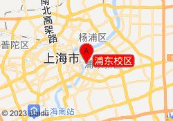 上海大果情商浦东校区