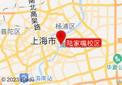 上海正领国际教育陆家嘴校区