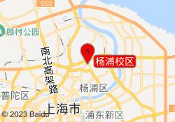 上海自力教育杨浦校区