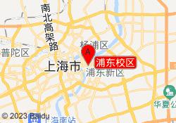 上海智慧教育浦东校区