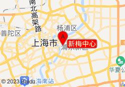 上海新东方前途出国新梅中心