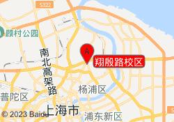 上海济才日语翔殷路校区