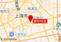 上海泰祺教育浦东校区