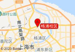 上海昂立少儿杨浦校区