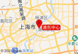 上海达内教育浦东中心