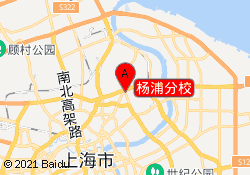 上海跨考考研杨浦分校