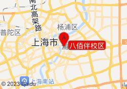 上海昂立IT教育八佰伴校区