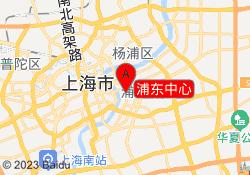 上海昂立少儿教育浦东中心