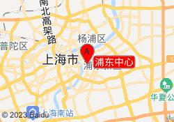 上海新世界教育浦东中心