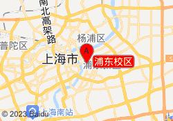 万通考研浦东校区