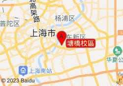 上海新舟教育塘橋校區