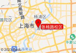 上海昂立外语张杨路校区