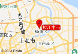 上海昂立少儿教育控江中心
