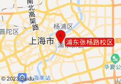 上海学尔森教育浦东张杨路校区
