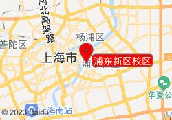 上海新航道浦东新区校区