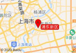 上海中公考研浦东新区