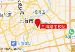 上海中公考研金海路宝校区