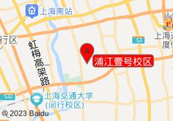 上海启明星篮球训练营浦江壹号校区