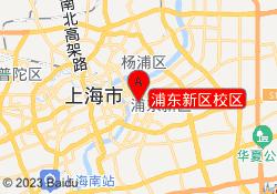 上海三立优培锐浦东新区校区