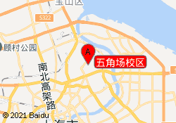 上海启明星篮球训练营五角场校区