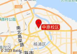 上海昂立外语中原校区